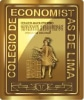 logo Colegio de Economistas del Perú